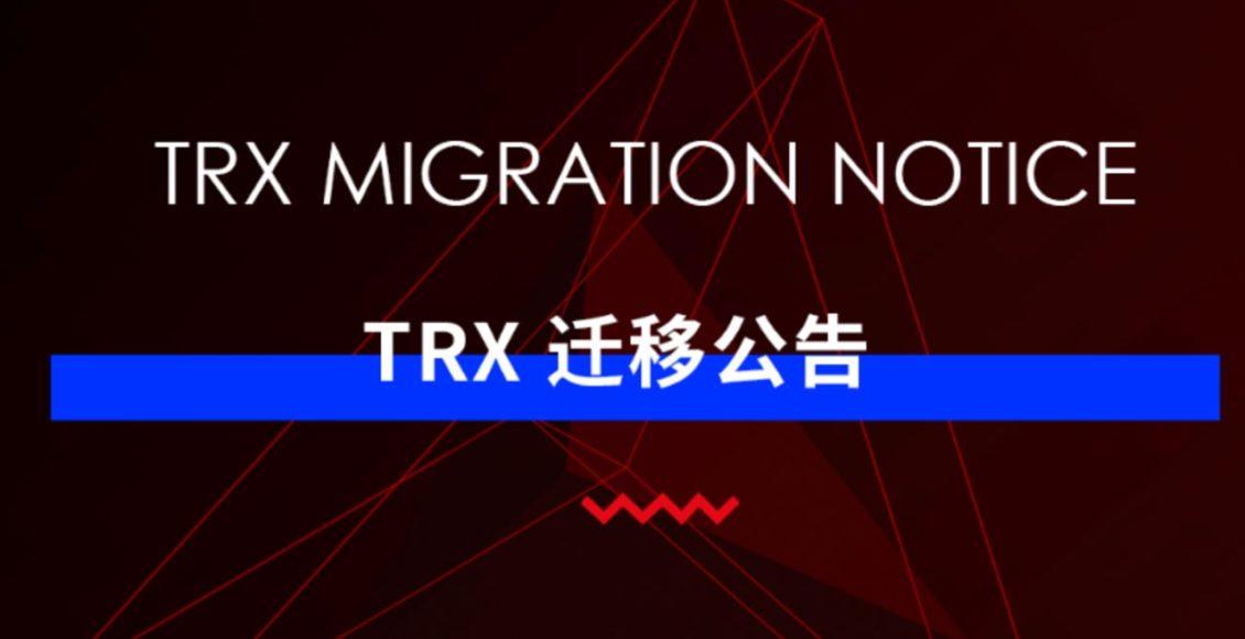 Tron-Token-Migration