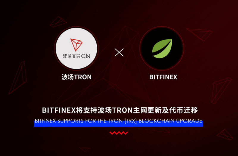Bifinex-unterstuetzt-TRON-Token-Migration