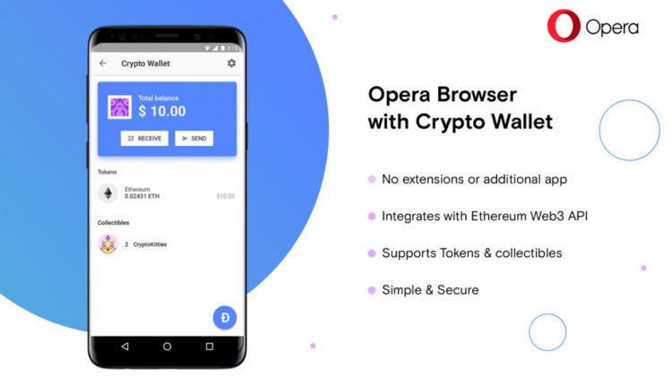 Opera-Crypto-Wallet