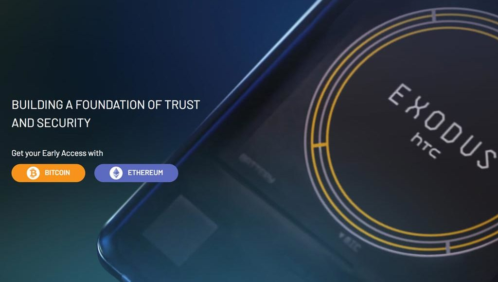 Exodus-1-HTC
