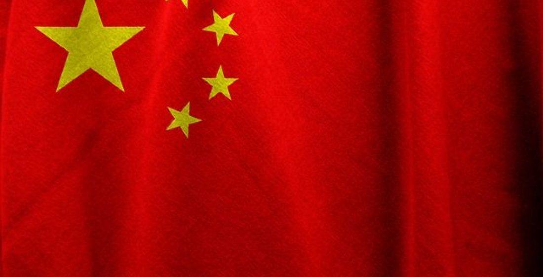 Bullisch China will Krypto-Mining nicht verbieten